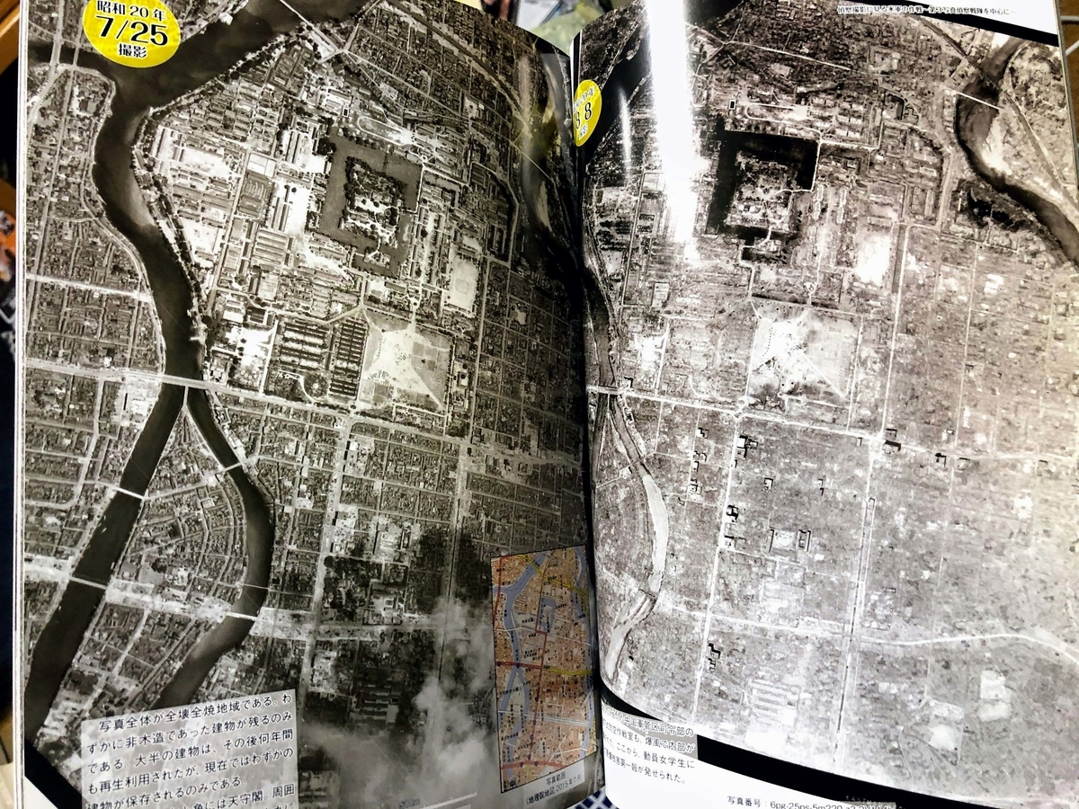 f:id:hiroshimaphotography:20200804221944j:plain