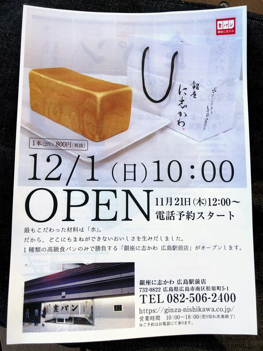 f:id:hiroshimaphotography:20200805111823j:plain