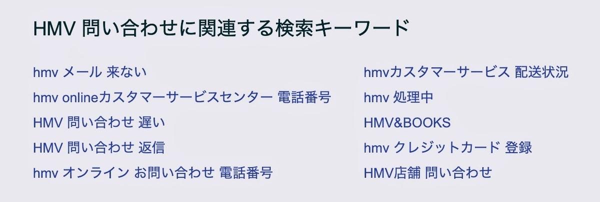 f:id:hiroshimaphotography:20201007021419j:plain