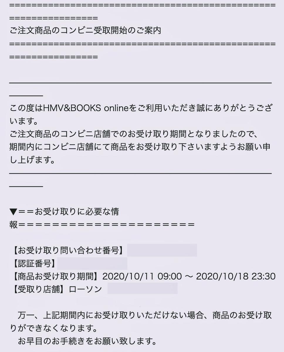 f:id:hiroshimaphotography:20201012014847j:plain