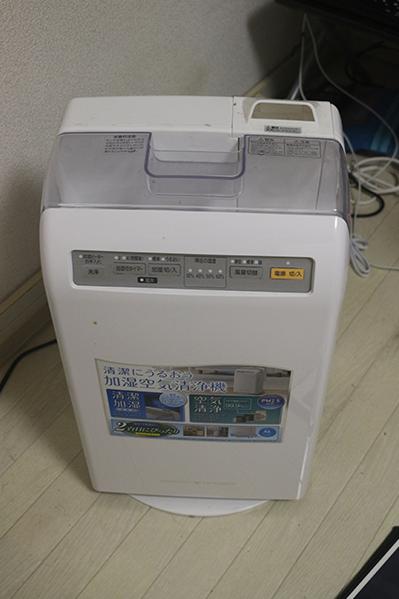 空調加湿器