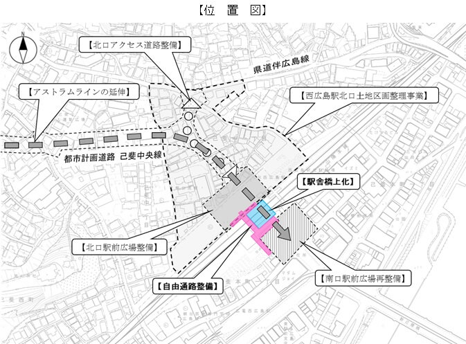f:id:hiroshimasan-94:20190217225616j:plain