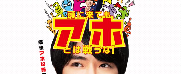 f:id:hiroshimasan-94:20191009221013p:plain
