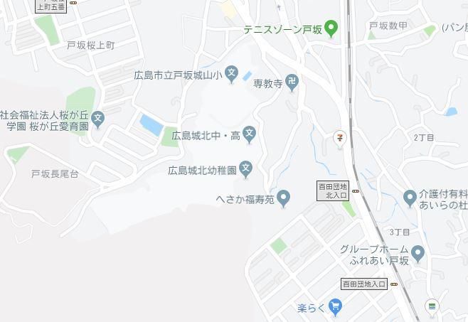 f:id:hiroshimaschool:20191130093911j:plain
