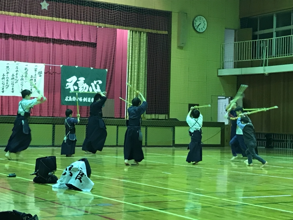 f:id:hiroshimasuzugaminekendo:20180206215441j:plain