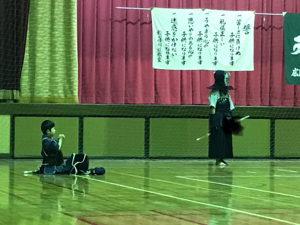 f:id:hiroshimasuzugaminekendo:20180206220530j:plain