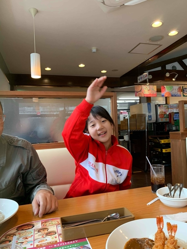 f:id:hiroshimasuzugaminekendo:20191103190321j:plain
