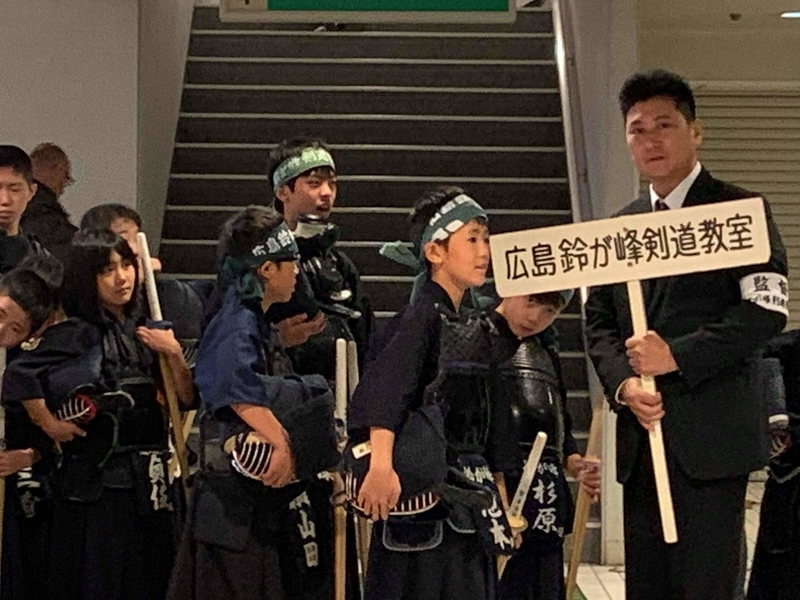 f:id:hiroshimasuzugaminekendo:20191124114352j:plain