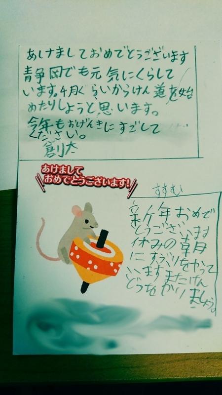 f:id:hiroshimasuzugaminekendo:20200107224631j:plain