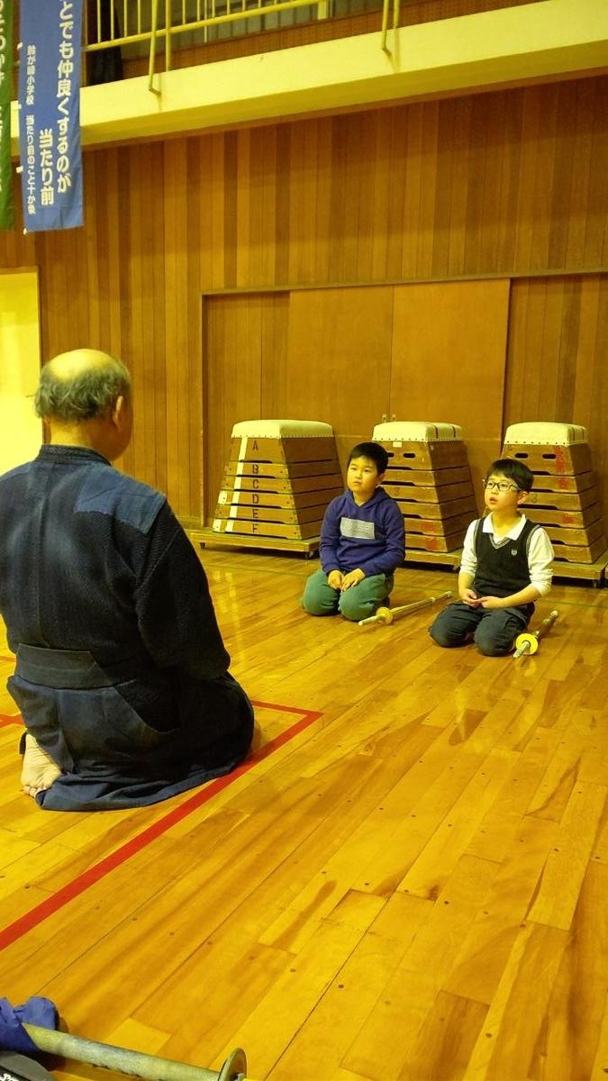 f:id:hiroshimasuzugaminekendo:20200226125212j:plain