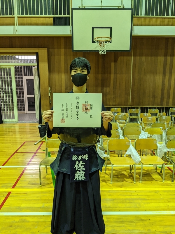 f:id:hiroshimasuzugaminekendo:20201107071935j:plain