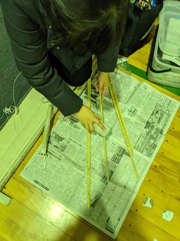 f:id:hiroshimasuzugaminekendo:20210115220446j:plain