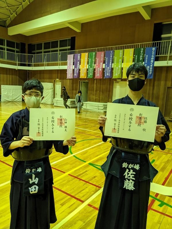f:id:hiroshimasuzugaminekendo:20210430220533j:plain