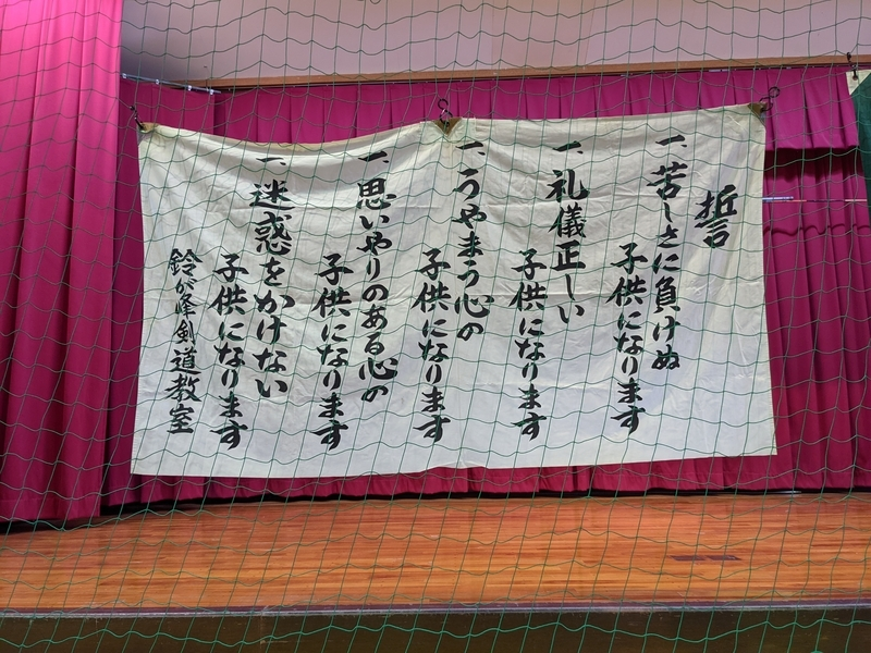 f:id:hiroshimasuzugaminekendo:20210625210610j:plain
