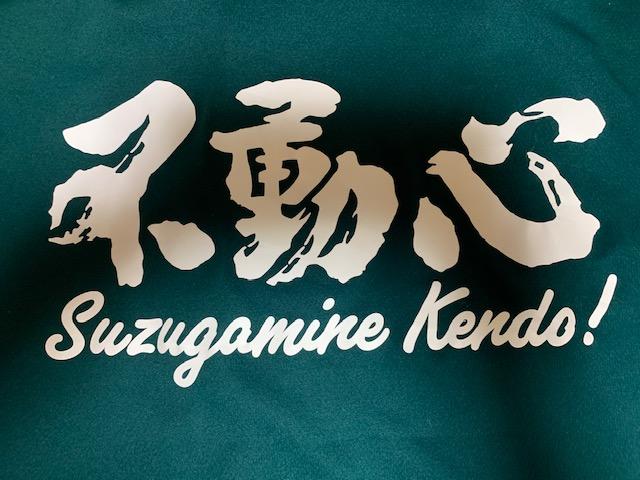 f:id:hiroshimasuzugaminekendo:20210820193020j:plain