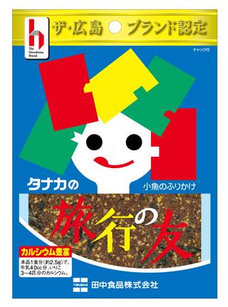 f:id:hiroshimatravel:20170111163911j:plain