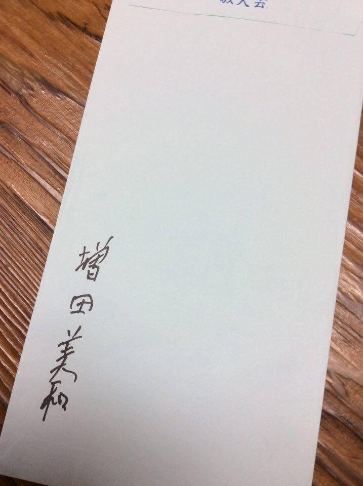 f:id:hiroshionizuka:20160711194619j:plain
