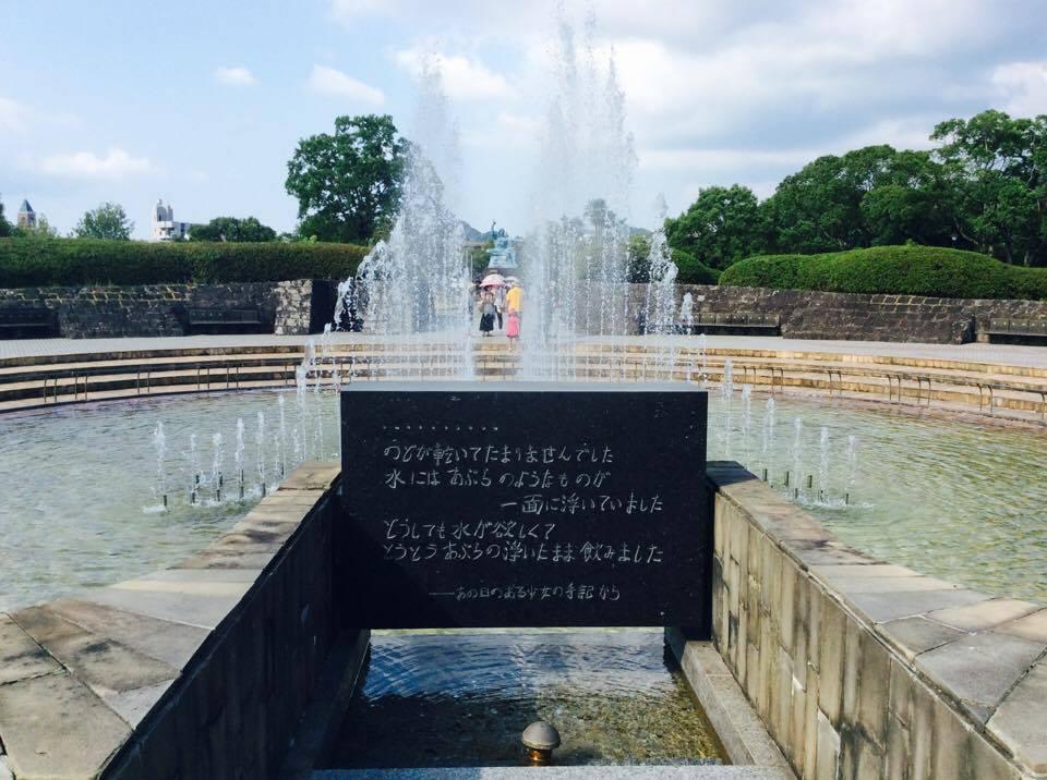 f:id:hiroshionizuka:20160903155126j:plain