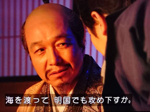 f:id:hiroshionizuka:20160925011833j:plain