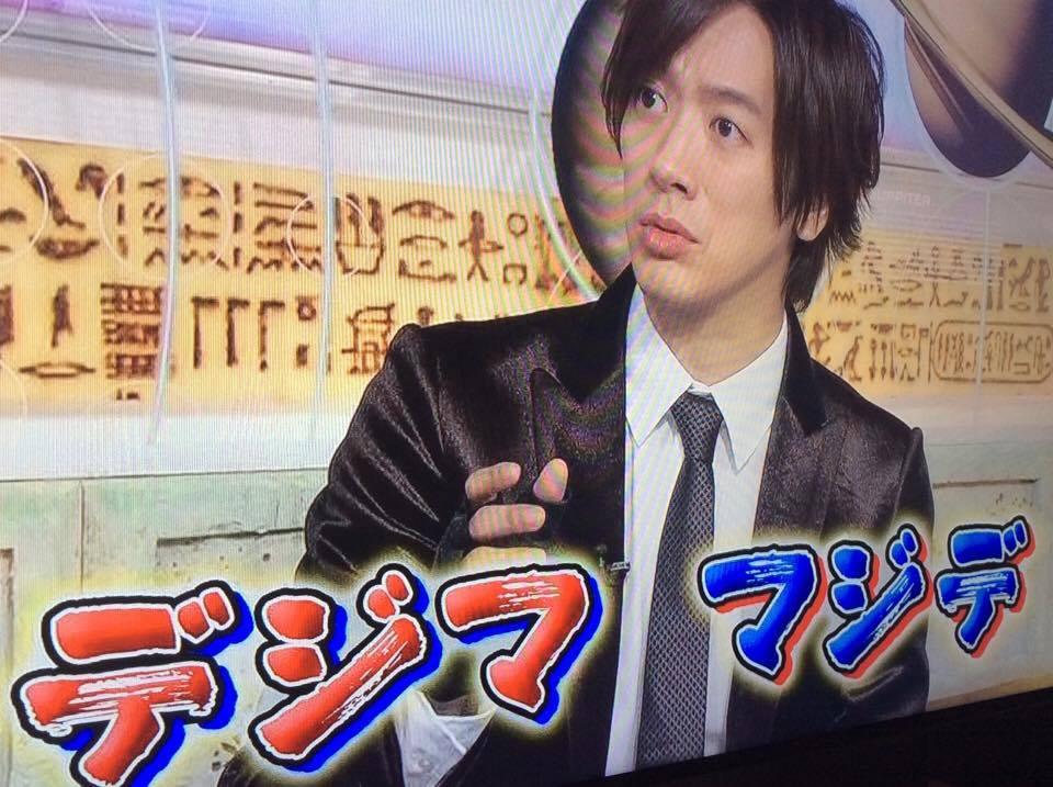 f:id:hiroshionizuka:20161109013021j:plain