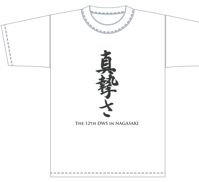f:id:hiroshionizuka:20161109053155j:plain