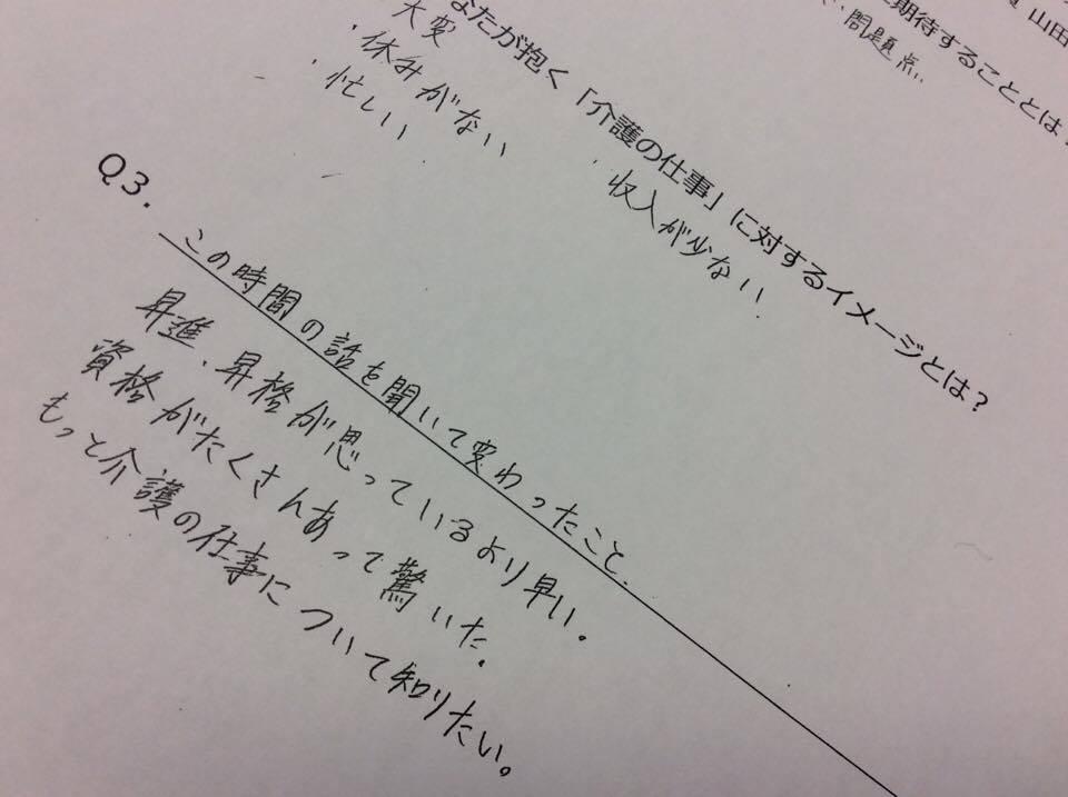 f:id:hiroshionizuka:20161201001505j:plain
