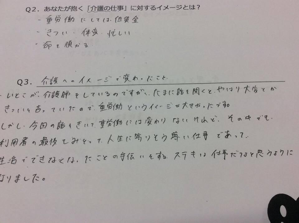 f:id:hiroshionizuka:20161201001616j:plain