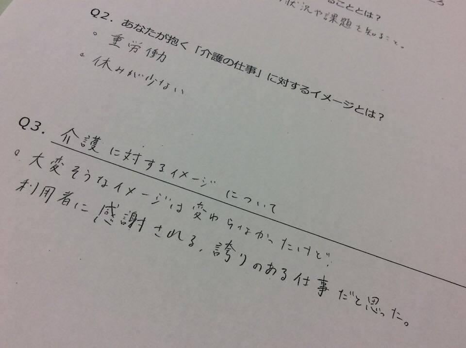 f:id:hiroshionizuka:20161201001935j:plain