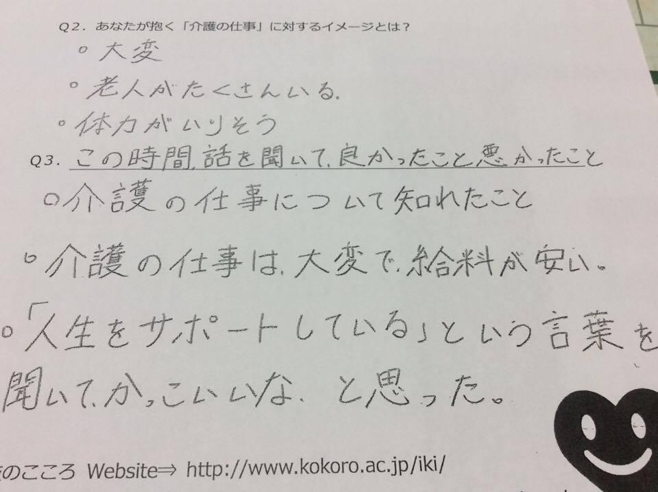 f:id:hiroshionizuka:20161201002043j:plain
