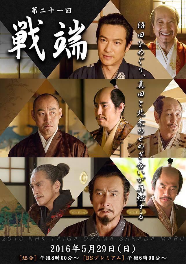 f:id:hiroshionizuka:20170102161511j:plain