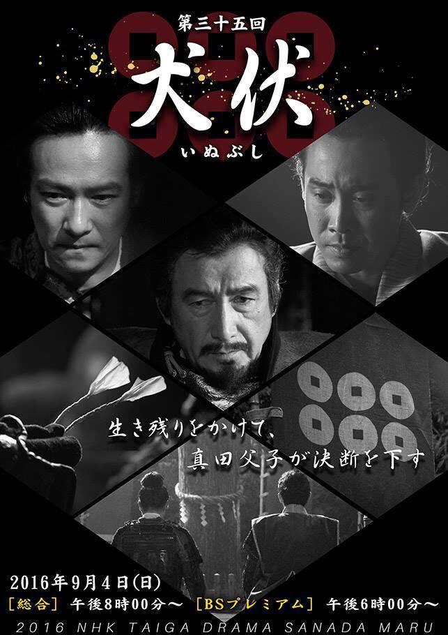 f:id:hiroshionizuka:20170102162407j:plain