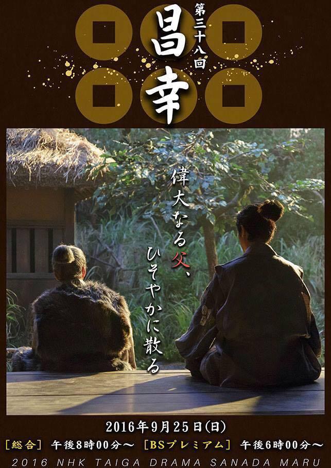 f:id:hiroshionizuka:20170102162447j:plain