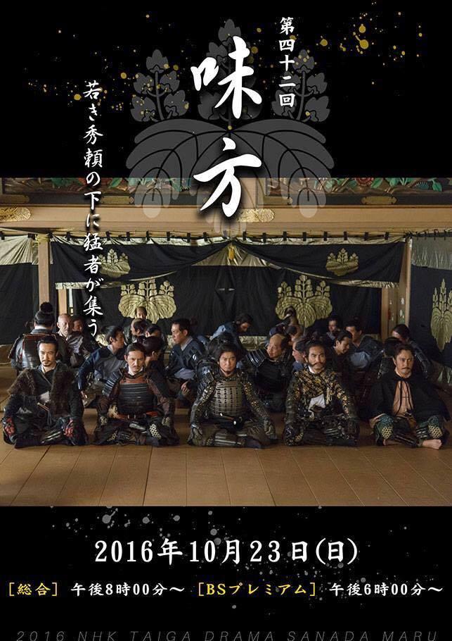 f:id:hiroshionizuka:20170102163230j:plain