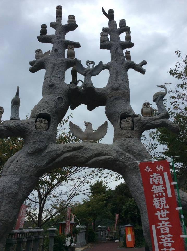 f:id:hiroshionizuka:20170105210759j:plain