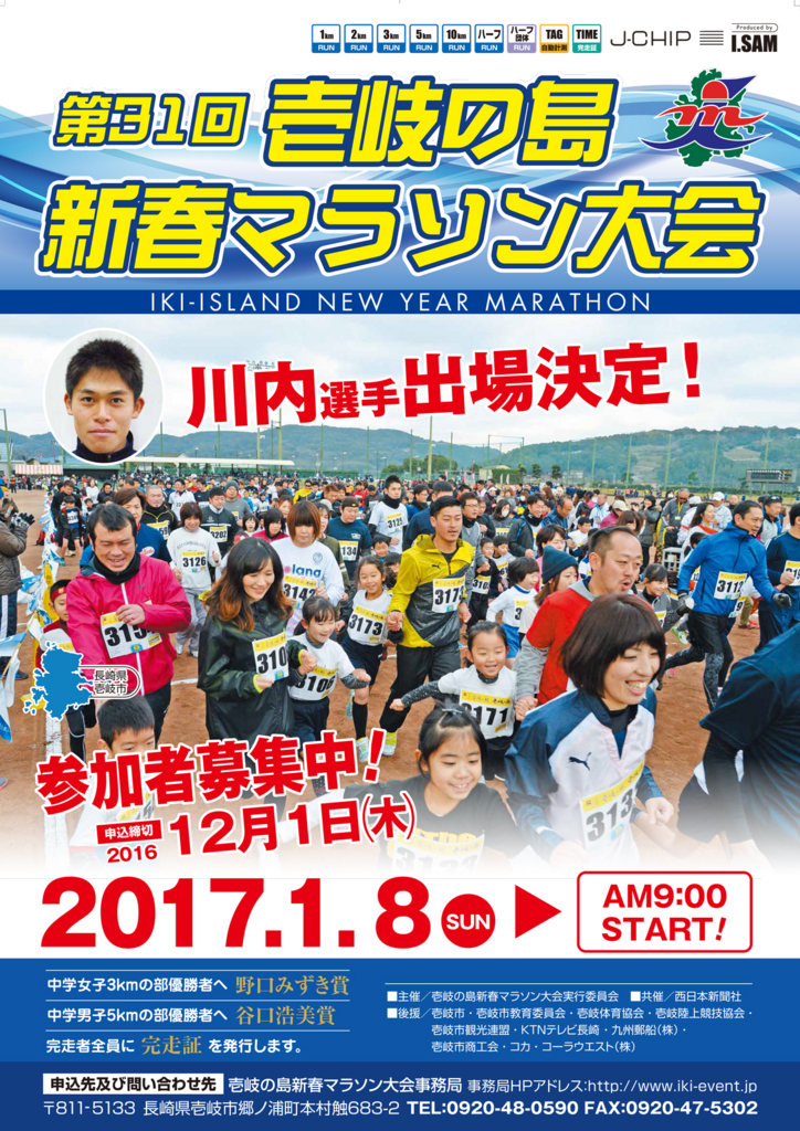 f:id:hiroshionizuka:20170107130158j:plain