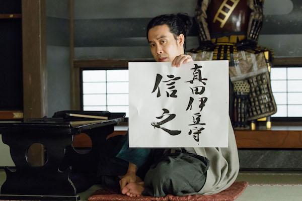 f:id:hiroshionizuka:20170212164650j:plain