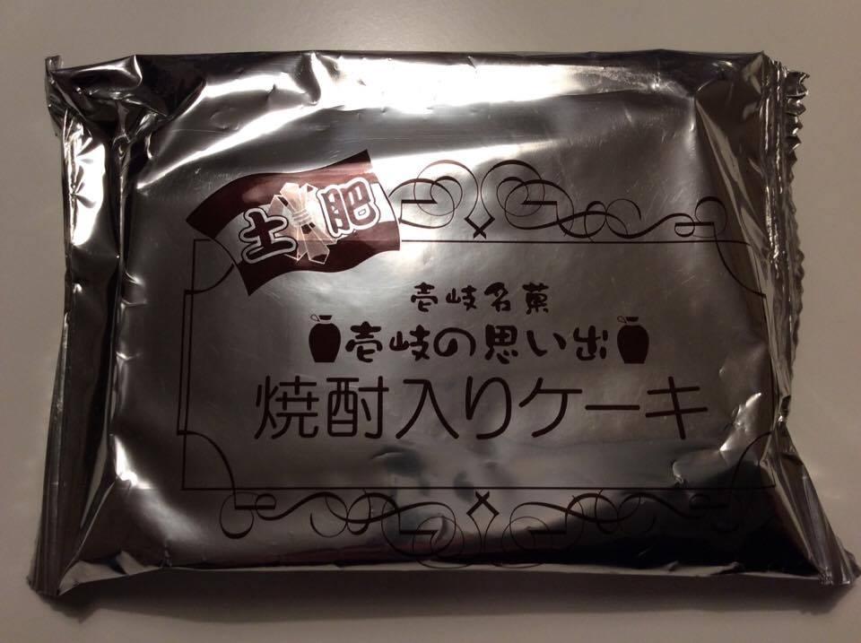 f:id:hiroshionizuka:20170215202507j:plain