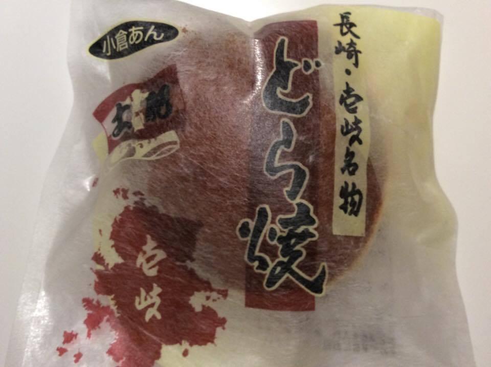f:id:hiroshionizuka:20170215202535j:plain