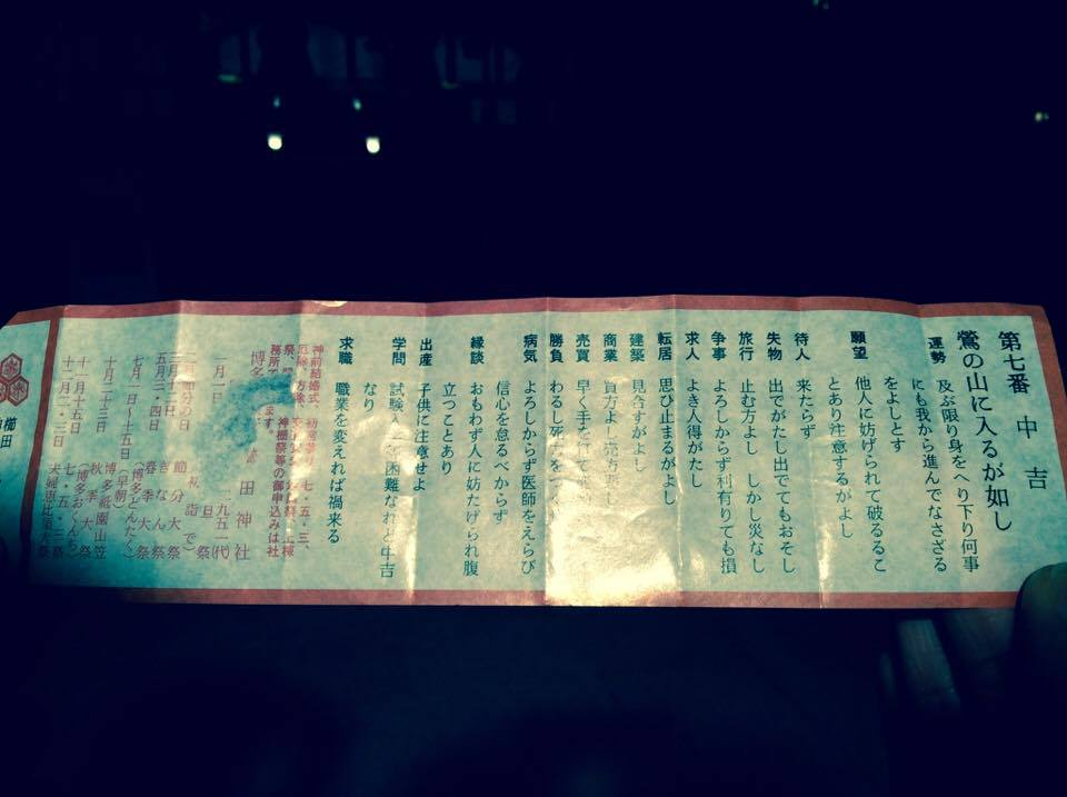 f:id:hiroshionizuka:20170313201016j:plain