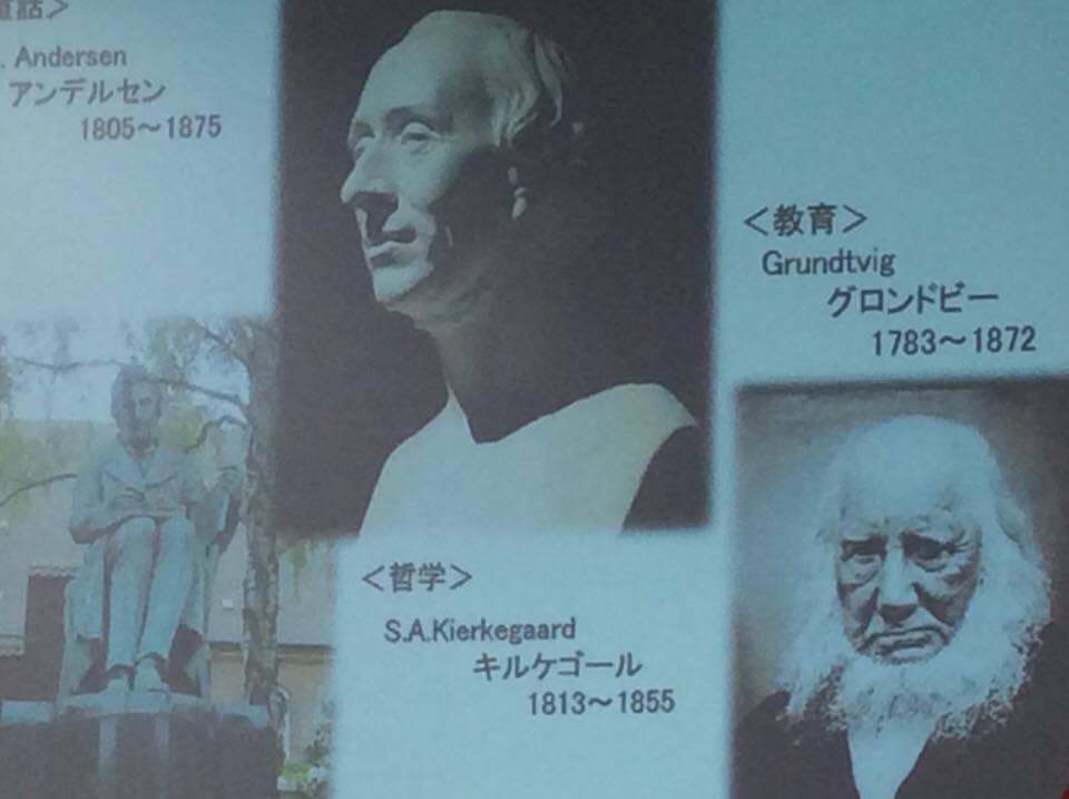 f:id:hiroshionizuka:20170320120132j:plain