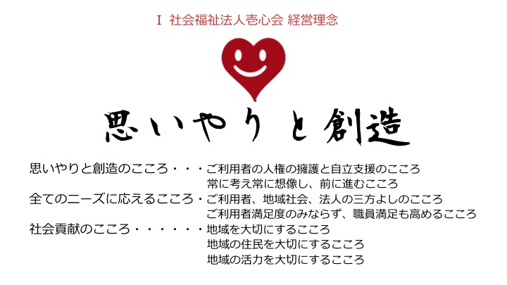 f:id:hiroshionizuka:20170401135411j:plain