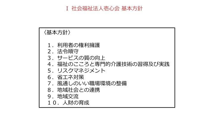 f:id:hiroshionizuka:20170401135419j:plain