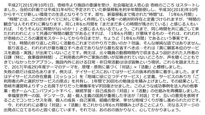 f:id:hiroshionizuka:20170401135436j:plain