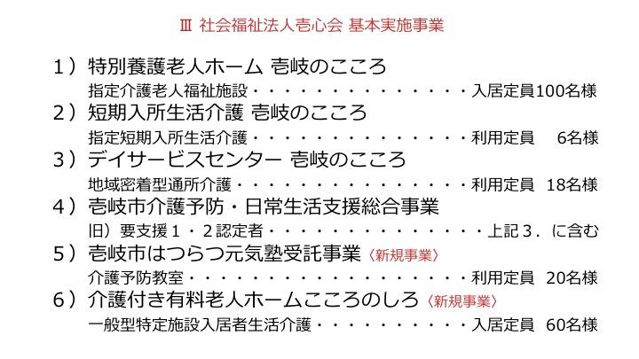 f:id:hiroshionizuka:20170401135515j:plain