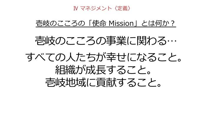 f:id:hiroshionizuka:20170401135524j:plain