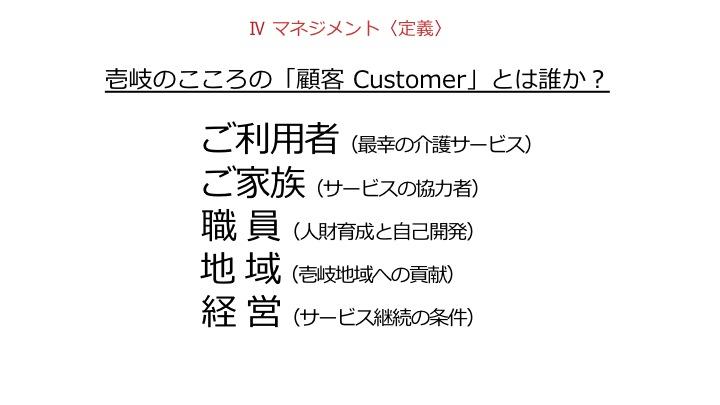 f:id:hiroshionizuka:20170401135534j:plain