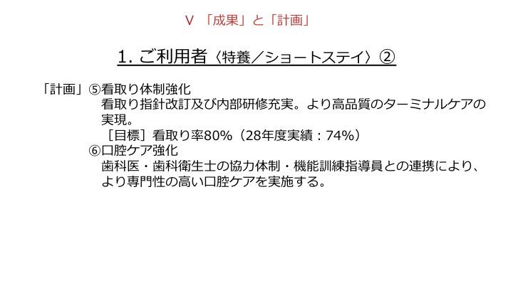 f:id:hiroshionizuka:20170401135612j:plain