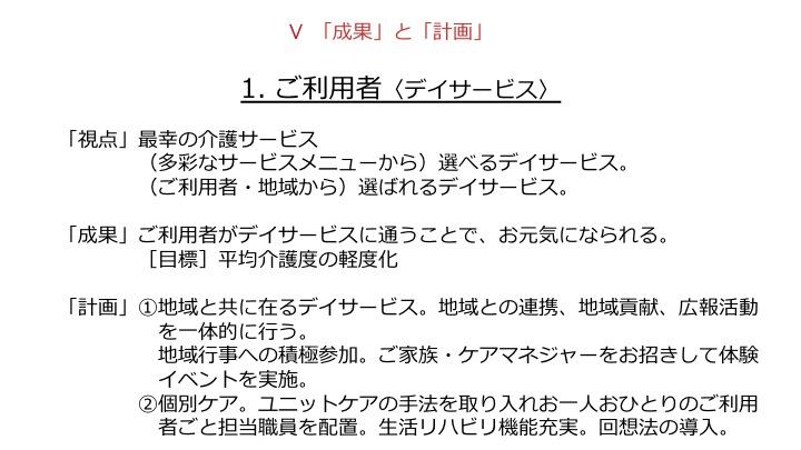 f:id:hiroshionizuka:20170401135624j:plain