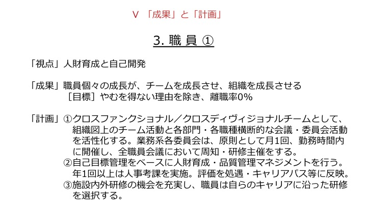 f:id:hiroshionizuka:20170401135649j:plain