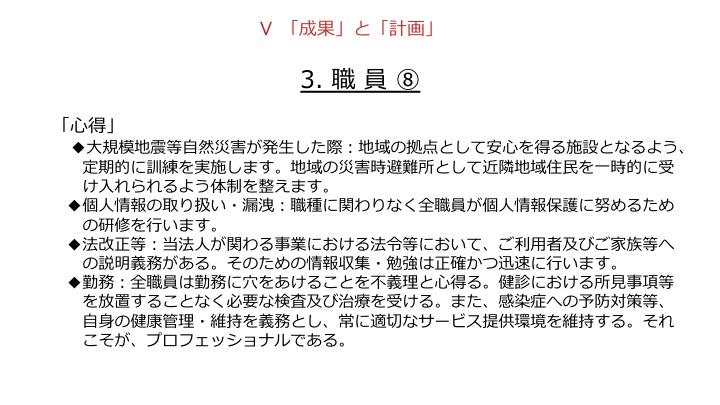 f:id:hiroshionizuka:20170401135750j:plain
